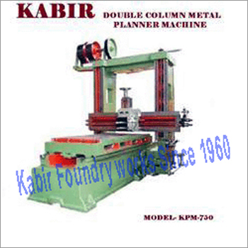 Double Column Metal Planner Machine