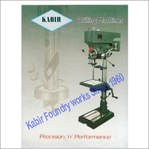 Industrial Machines