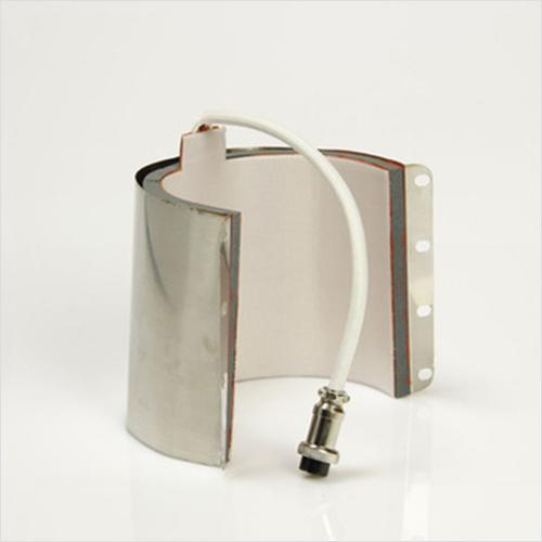 Mug Heater Pad