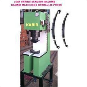Kamani Bending Machine ( Press