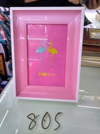 Photo Frame / Picture Frame