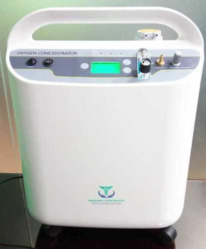 Nebulizer Oxygen Concentrator