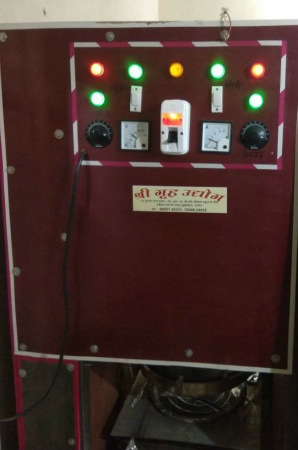 Fully Automatic Thali