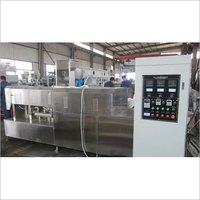DZ-70 TWIN SCREW EXTRUDER