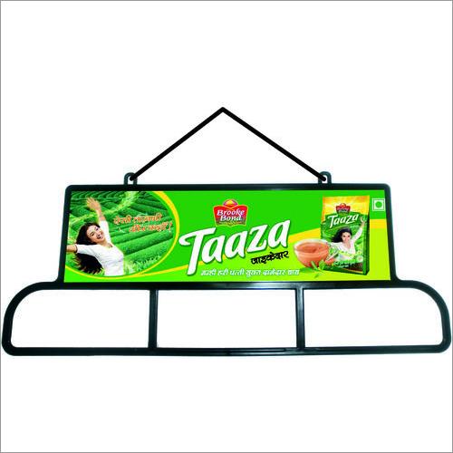 Plastic Pouch Hanger (Taaza Tea) - Plastic Pouch Hanger