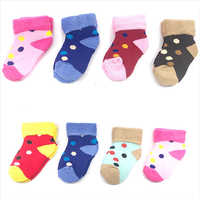 Kids Designer Socks