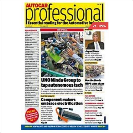Automotive Industries Journals