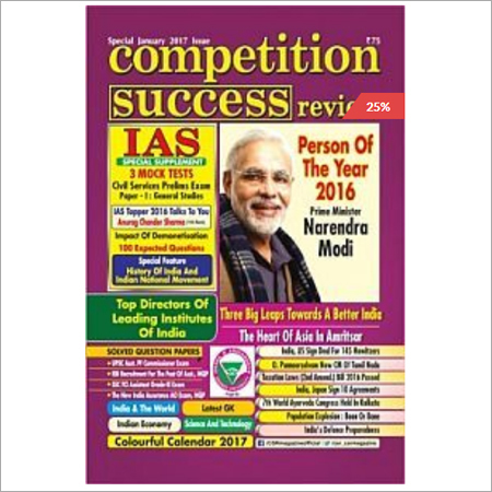 Competition Success Review Journal