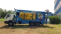 Multi Purpose Land Based Drilling Rig