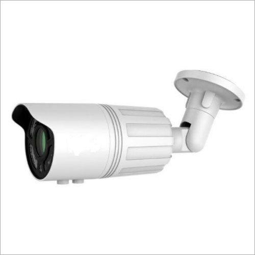 IP66 IR Bullet CCTV Camera