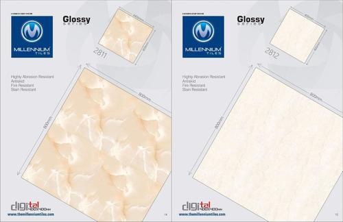 White Designer Floor Tiles