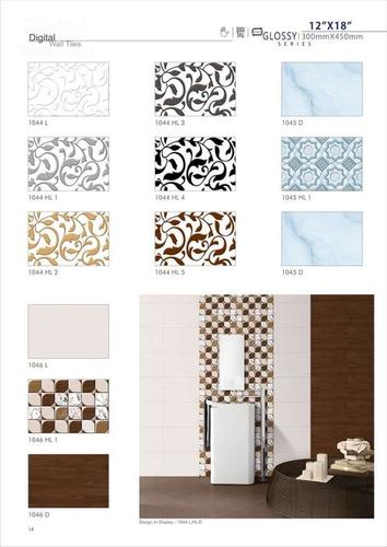 Living Room Wall Tiles