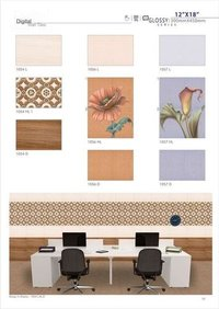 Plain Wall Tiles
