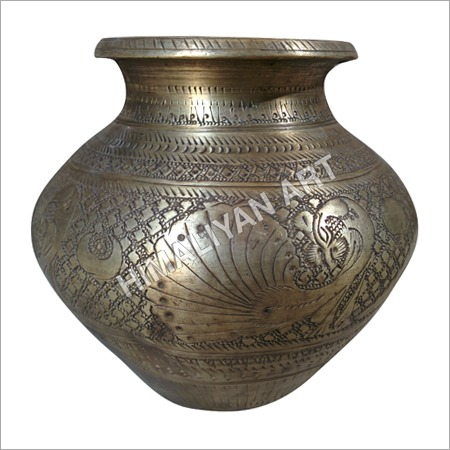Brass Carved Lota