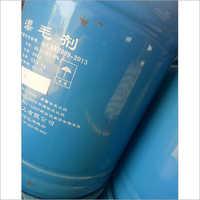 53.96 kgs Sodium Hydrosulfite 60-64%