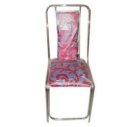 High Back Steel Chair