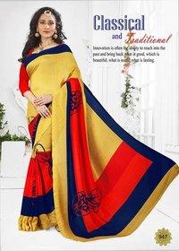 2b65c3178 Mysore Silk Saree - Manufacturers