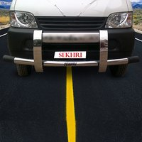 Plate Type Steel Front Guard