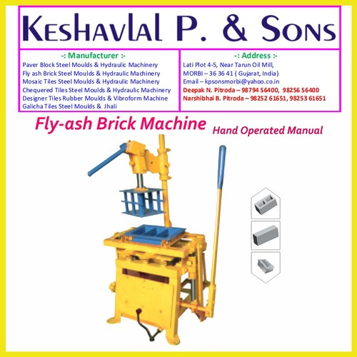 Hand Operated Bricks Machine