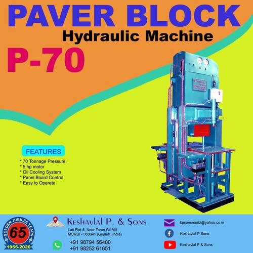 Manual Paver Block Machine