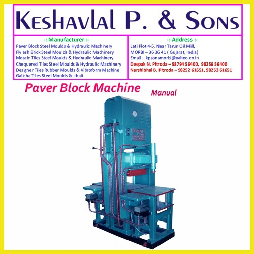 Manual Paver Block Plant