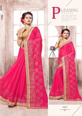 Pleasing Designer Saree