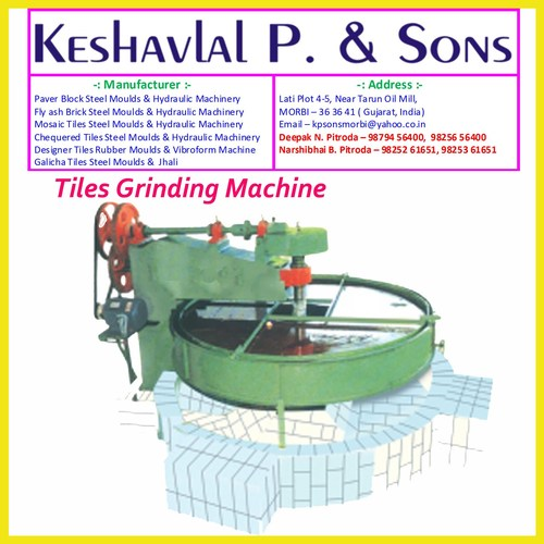 Mosaic Tiles Machine