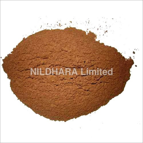 Kuppam Powder