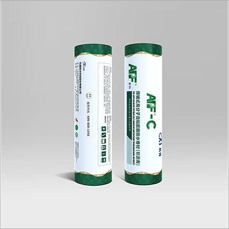 HDPE Waterproofing Membrane