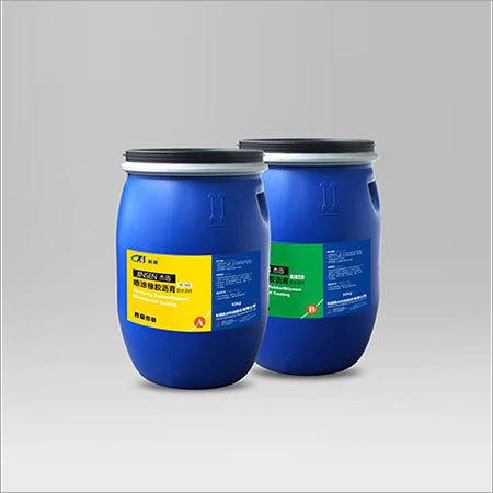 RubberBit KS-560 Spray-applied quick-cured rubberized bitumen waterproof coating