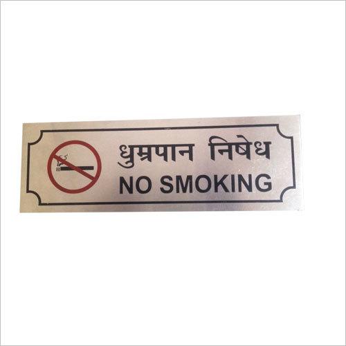 No Smoking SS Plate