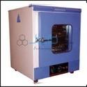 Laboratory Incubator 305x305x305mm