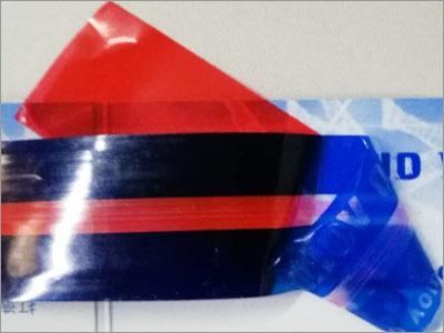 Packaging Tape Security Seal