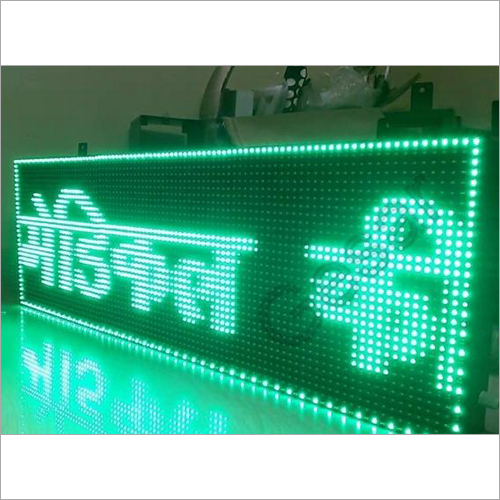 SMD LED Light Board Manufacturer, SMD LED Light Board Supplier in