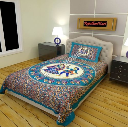 Single Bed Bedsheet 60*90 With Pillow Cover