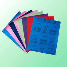 Colorful Sanding Paper