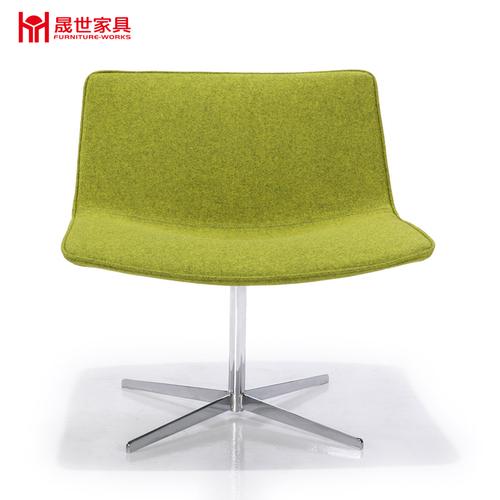 Radi Leisure Chair