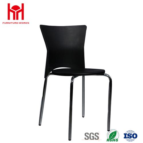 Black Modern Plastic Leisure Chair in Wholesale Price