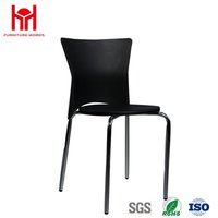 Black Modern Plastic Leisure Chair in Wholesale Price
