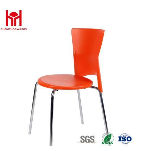 Wholesale Price of Red Modern Plastic Leisure Chair