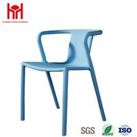 Colorful Modern Plastic / Metal Dining Chair