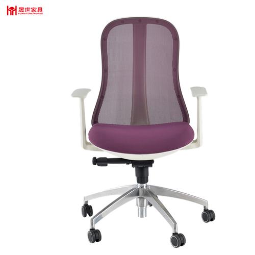 High quality modern ergonomic violet mesh office chair