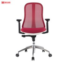 High quality comfortable ergonomic red mesh office chair