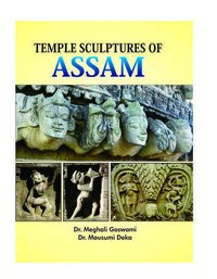TEMPLE-SCULPTURES-OF-ASSAM