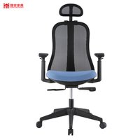 High Quality Blue Mesh Office Chair with Headrest.