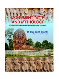 MONUMENT MYTH MYTHOLOGY