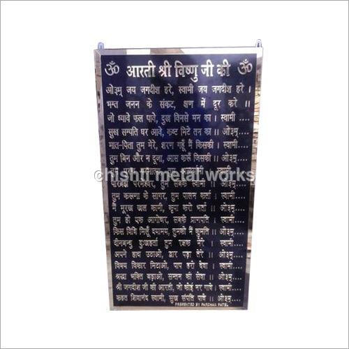 Aarti Board