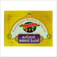Kasthuri Manjal