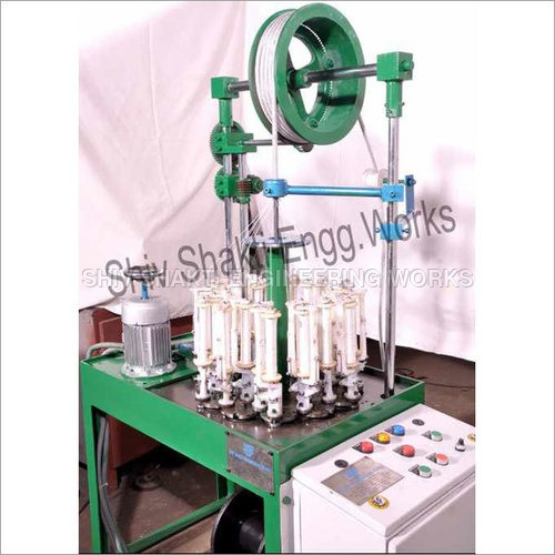 High Speed Braiding Machine
