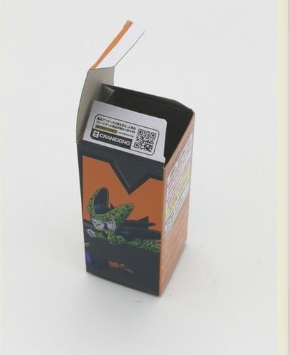 Cardboard106